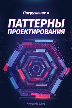 patterns ru